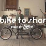A bike to share by Cornetto